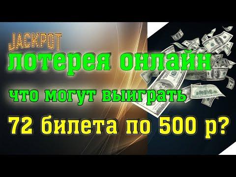 Делайте деньги c DIGISOFT PAYLINE! Легко и быстроиз YouTube · Длительность: 9 мин39 с