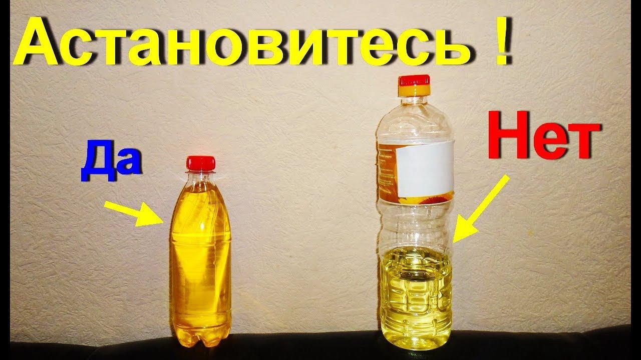 Более 20 видов кунжутного масла емкостью от 200 мл. До 1. 8 л. Купите в нашем интернет-магазине korshop. Ru. Доставка по москве и области бесплатно, при заказе от 2000 руб.!