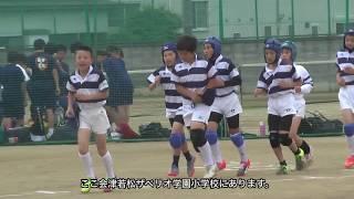 第8弾 会津若松ザベリオスポーツ少年団