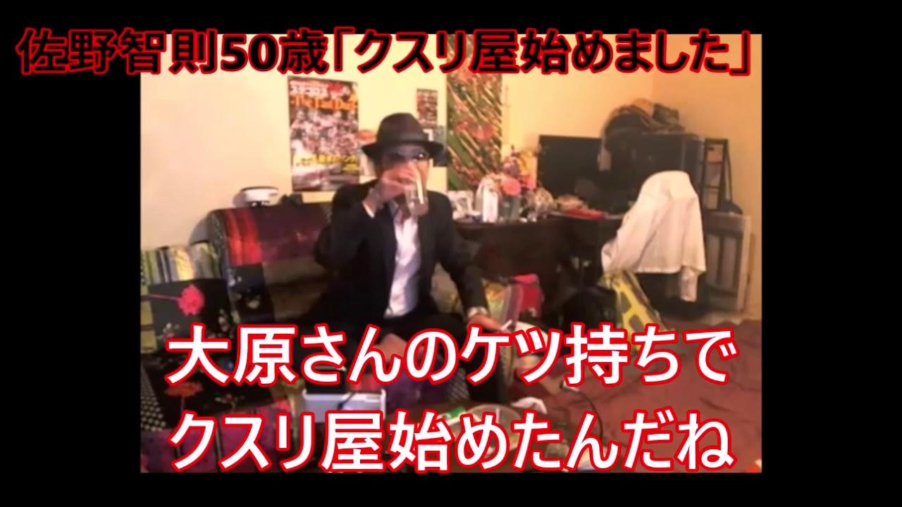 【ウナちゃんマン】 クスリ屋始めました