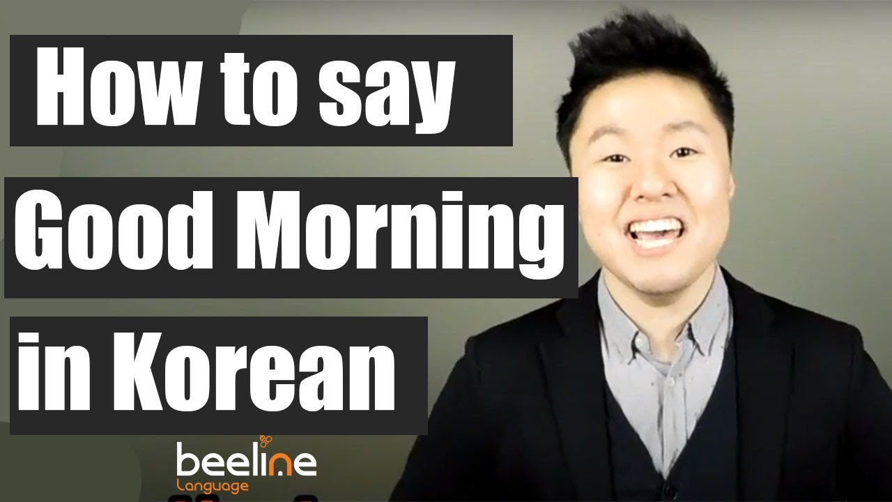 how to say good morning in korean learn korean with beeline