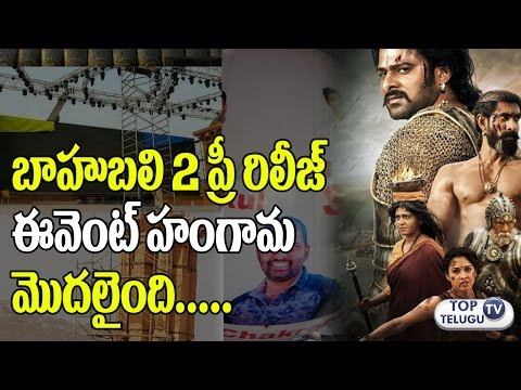 Baahubali 2 Pre Release Event Hungama Started | SS Rajamouli
