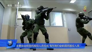 """武装部队第一突击营连续17年蝉联""""最佳作战单位"""""""