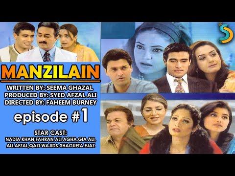 Syed Afzal Ali, Fahim Burney Ft Nadia Khan  Manzilain Drama Serial  Episode#1