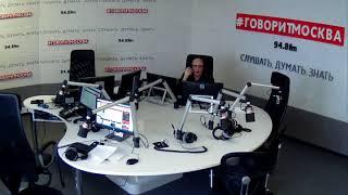Смотреть видео Программа Леонида Володарского 11 февраля 2018 на Говорит Москва онлайн