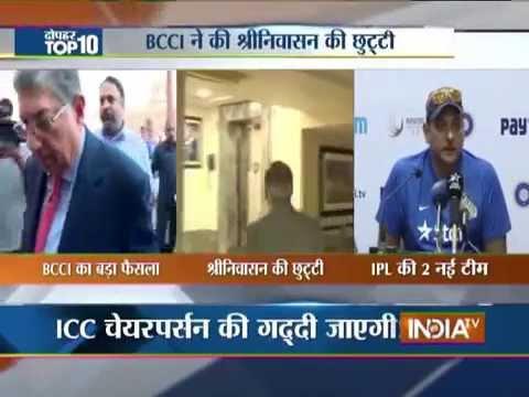 Shashank Manohar Replaces Srinivasan as ICC Chairman