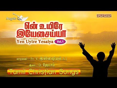 என் உயிரே இயேசய்யா | Fr Ignatius SJ | Tamil Christian songs