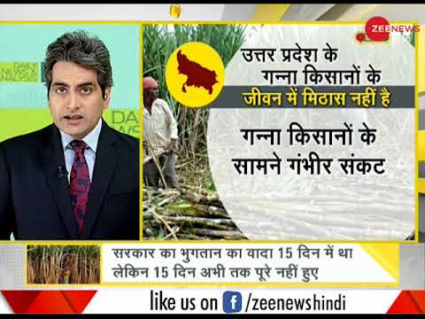 Watch Daily News and Analysis with Sudhir Chaudhary, April 09, 2018