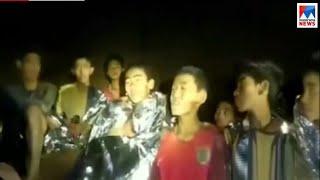 ആ ഗുഹയ്ക്കുള്ളിലെ പുതിയ വിഡിയോ പുറത്ത്; പുതിയ രക്ഷാസാധ്യത തേടുന്നു | Thailand cave rescue - video