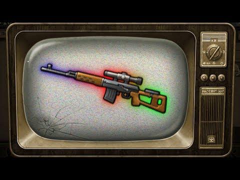 Day R Выбил СВД ! Самая крутая по урону пушка в игре день Р ! #36
