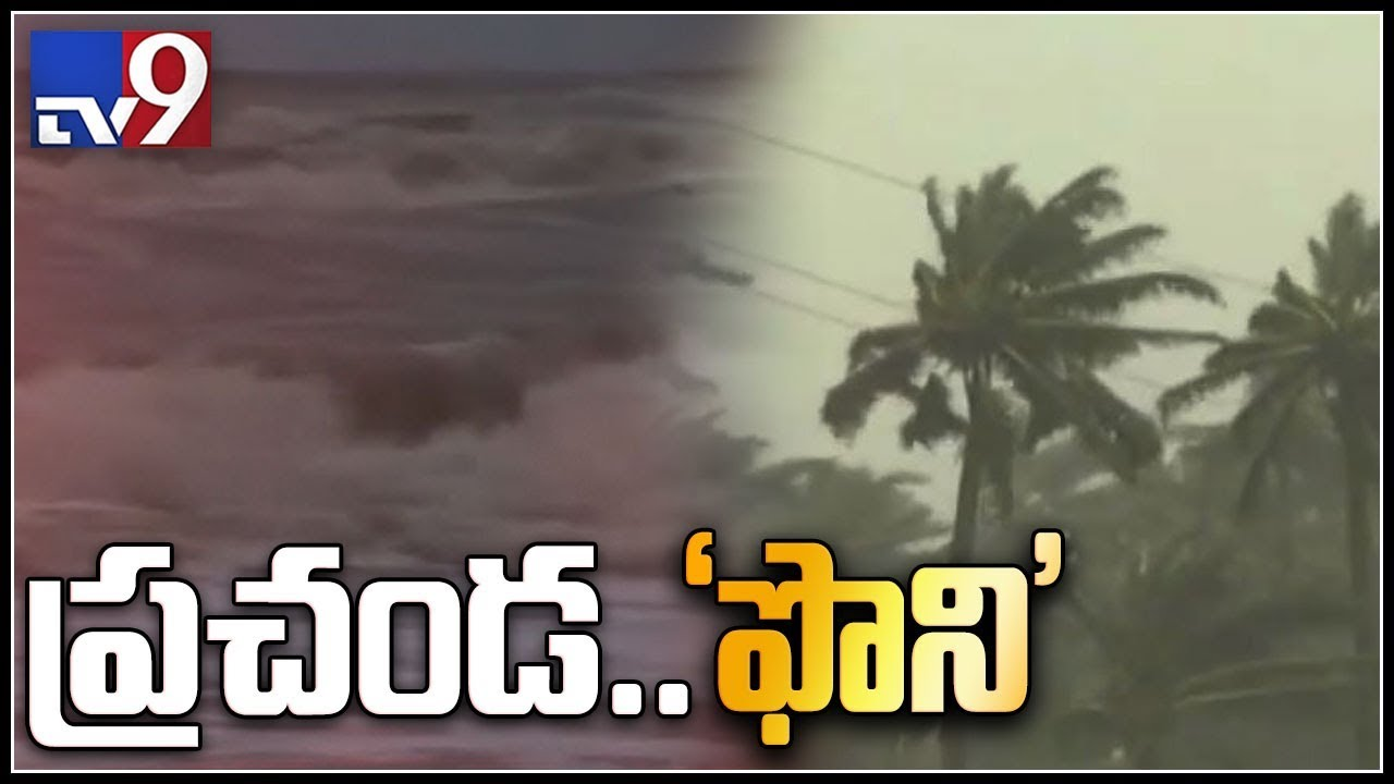 Cyclone Fani hits Odisha, likely to last for another 3 hours - TV9