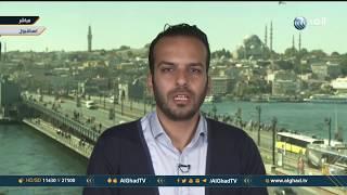 مراسل الغد: تركيا تهدف لدور في العمليات العسكرية ضد حزب العمال الكردستاني بالعراق