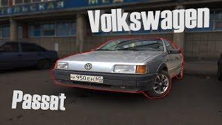 Volkswagen Passat B3|фольксваген пассат б3|