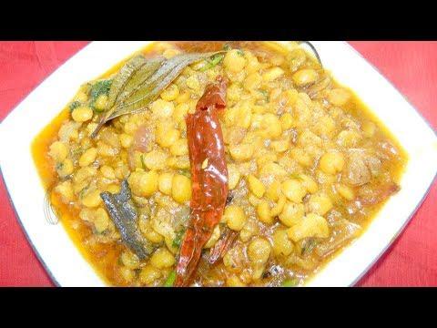 হোটেল স্টাইলে সকালের নাস্তার ডাল ভুনা রেসিপি | Dal Recipe Bangla | Chana Dal Bhuna