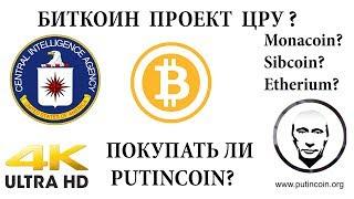 btcflare и cointoast  2 проекта по добычи криптовалюты без вложений.