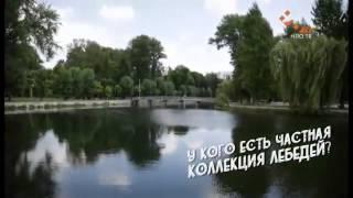 Смотреть видео достопримечательности тернополя