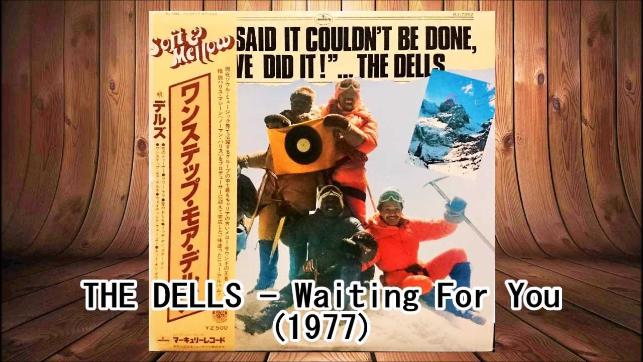 the-dells-waiting-for-you-1977-norman-harris-kogen-yamada