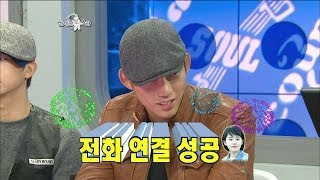 【TVPP】Taecyeon(2PM) - Be Acquainted with Moon Geun-young, 택연(2PM) - 문근영과 친분 @ The Radio Star