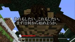 This video is only Japanese available 裏路地クリエイターズサミット...