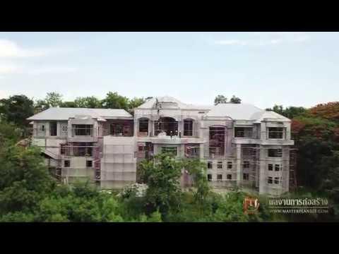 ความคืบหน้าการก่อสร้าง ม.Prime Nature Villa