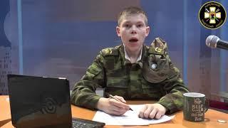 Новости кадетского корпуса Апрель 2019 год