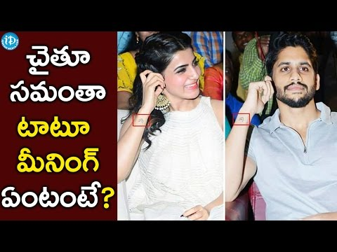 Secret Behind Samantha and Chaitu's Tattoos Revealed - Tollywood Tales Mp3