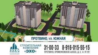 АКЦИЯ!!! Квартира за 1 500 000 руб. СТЯЖКА ПОЛА В ПОДАРОК(, 2016-11-30T11:28:17.000Z)