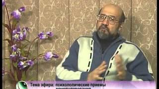 Психологические приемы манипулирования. Эльман Османов
