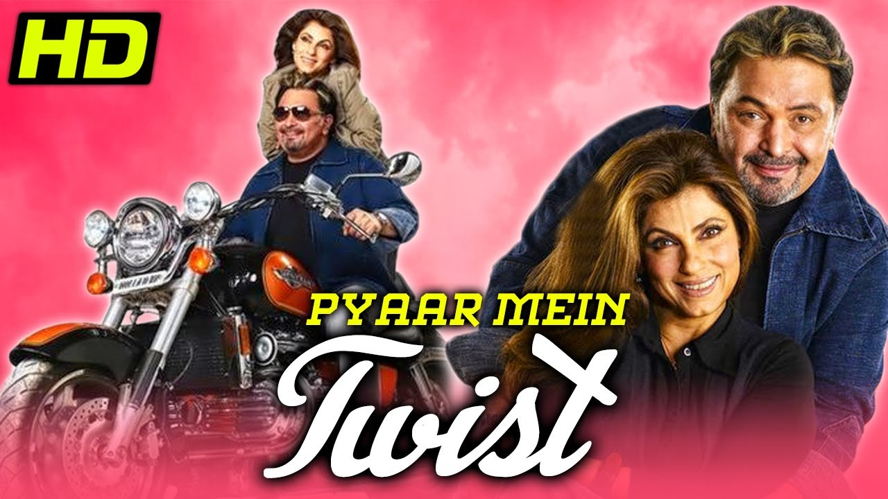 प्यार में ट्विस्ट - ऋषि कपूर और डिम्पल कपाड़िया की रोमांटिक कॉमेडी मूवी  Pyaar Mein Twist (2005)  HD