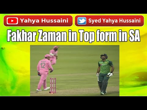Syed Yahya Hussaini: Fakhar Zaman records the highest ever individual score in an ODI chase.| Yahya Hussaini |