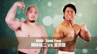 2015/6/4 DNA6 Yuji Okabayashi vs Suguru Miyatake