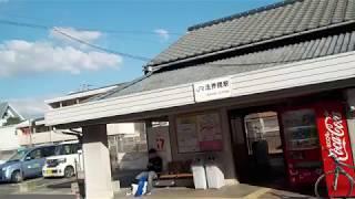津山線【法界院駅】駅舎