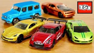 マットグロスの質感最高や!食玩最強ミニカー 一部店舗限定 マジョレット プライムモデル マットグロスエディション 全5種 日産 GT-R NISMO GT3・ダッジ チャレンジャー・ランボルギーニ
