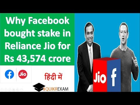 why-facebook-bought-stake-in-reliance-jio-for-rs-43,574-crore-?-hindi-||-quikr-exam