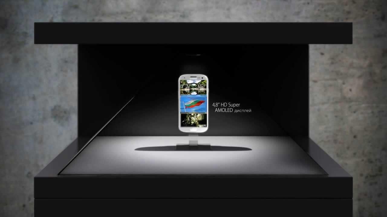Dreamoc Holographic Display Samsung Galaxy Youtube