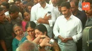 YS Jagan and Vijayamma Emotional at YS Vivekananda Reddy Residence | Pulivendula | YOYO TV Channel