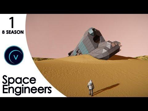 "Space Engineers (S8) #1 ""Безысходность"""