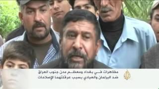 السيستاني يتهم البرلمان بالالتفاف على مطالب العراقيين