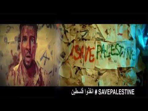 فيديو جديد لديزد جوكر بعنوان sorry palestin - dzjoker sorry palestine|آسف فلسطين