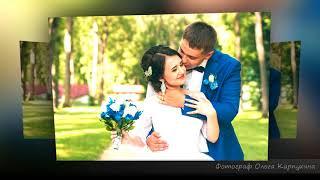Фотограф Ольга Карпухина. Мценск. Свадьба 12. 08.17