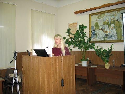 Русских Лилия Валериевна Врач эндокринолог ООЭД (видеозахват доски)