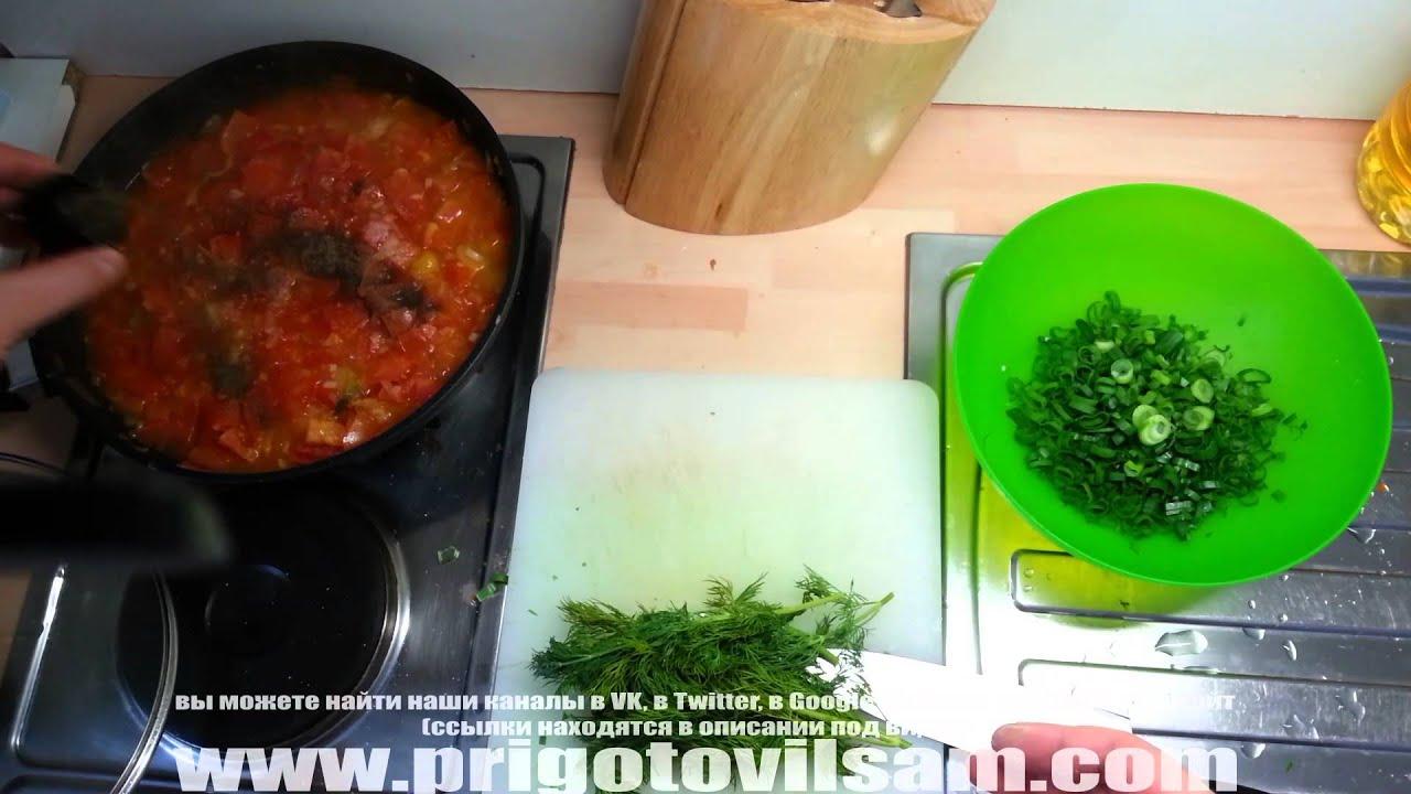 рецепты бабушки эммы заправка из помидор без свеклы