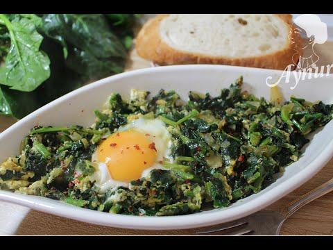 Spinat Pfanne super leicht und lecker-Praktisches rezept# Ispanak kavurmasi