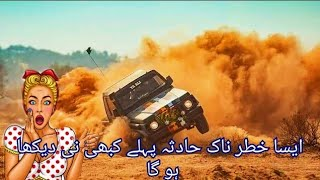 15th Tdcp Cholistan JEEP RALLY 2020, Qulifying Round Full VIDEO, Nadir Magsi Winners