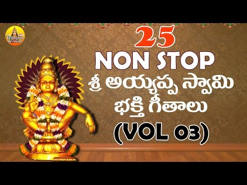 25 NonStop New Ayyappa Songs | Manikanta Swamy Songs | Ayyappa Devotional Songs Telugu