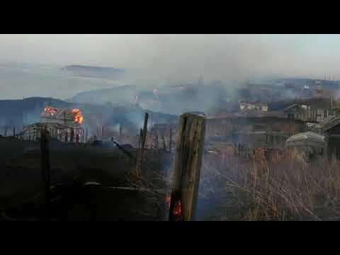 Сахалин. Углегорск. Пожар. 18 апреля