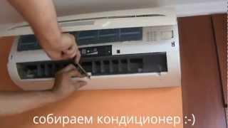 видео Кондиционеры в Одессе