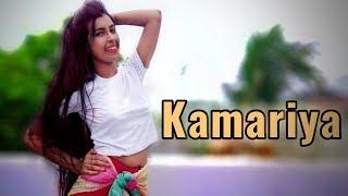 Kamariya    [Stree] Cover Dancing Version 2.0    HD 720pix