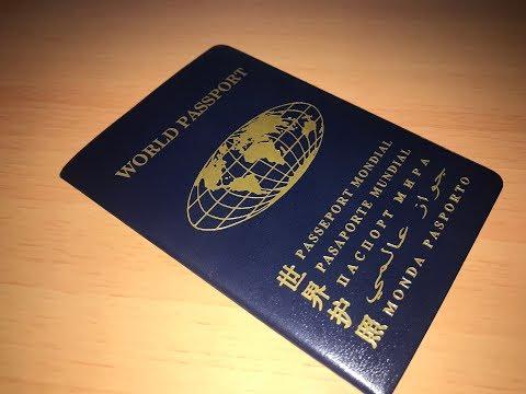 Паспорт Мира: История получения Паспорта Мира для граждан России