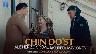 Alisher Zokirov va Jasurbek Mavlonov - Chin do'st | Алишер Зокиров ва Жасурбек Мавлонов - Чин дўст